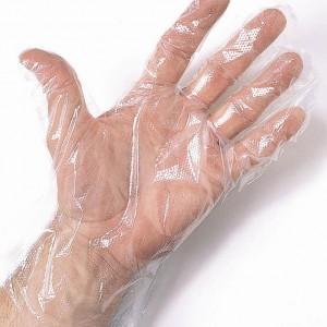 High Density Embossed Gloves